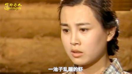 电视剧《女人不是月亮》插曲:快给姑娘一把火,刘欢演唱