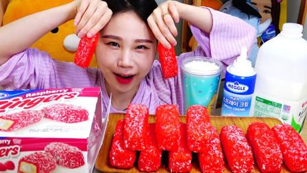 """韩国吃播:卡妹吃的是什么呀?是不是""""覆盆子小蛋糕"""",吃得真香"""