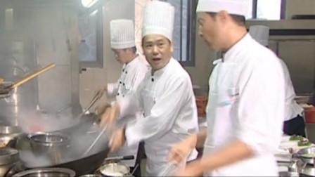 穷小子做厨师工资高,结果老板趁机想开除他,穷小子工资都不要了