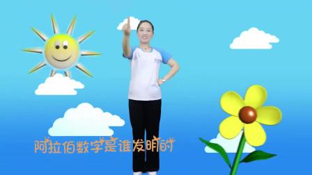 幼儿舞蹈视频《老师 老师》