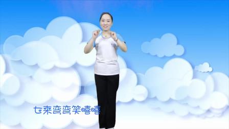 幼儿舞蹈教学视频《手指运动》