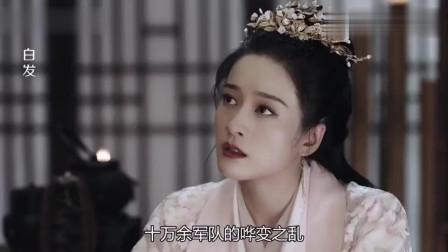 王爷以为王妃是个丑八怪殊不知面具下的女人倾国倾城
