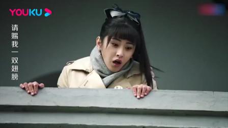 龙湘湘做采访遇害,被逼到楼顶丢下去,冷立威知道后顿时不淡定了