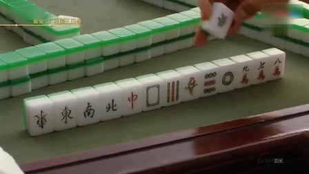 打麻将起手十三幺牌面,不听赌神劝,结果被杠断了