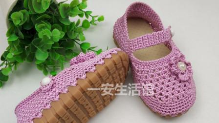 中大童儿童毛线鞋的钩法宝宝空心线凉鞋编织方法软鞋底鞋子视频教程手工编织款式