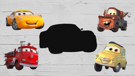 可爱的小汽车 认识闪电麦昆和板牙