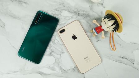 华为Nova5Pro对比一年前的iPhone 8P这差距看的我直跺脚