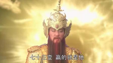 李天王称二郎神有73种变化,比悟空多一种,结果遭四大天王调侃