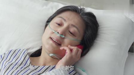 心机女母亲去世如今才想起当时女医生的提醒当时还不信