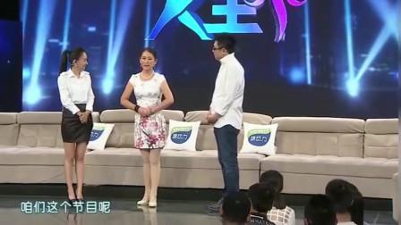 大王小王:爆笑!60岁的不老女神狂追大王老师,使其面红耳赤!