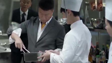 好先生:孙红雷去吃牛排,跟餐厅主厨开杠:不会做牛排我教你