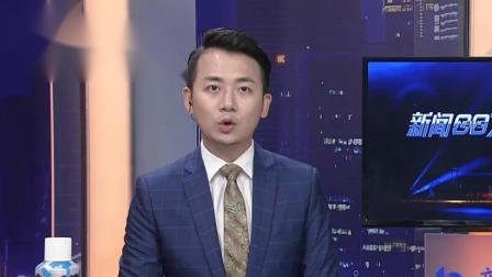 九点半 2019 义乌男子躲酒驾4楼坠亡  家属怀疑曾遭暴力执法