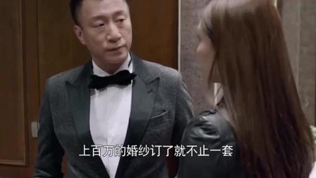 好先生:江莱跟着孙红雷硬闯男厕所,厕所里的男人都懵了