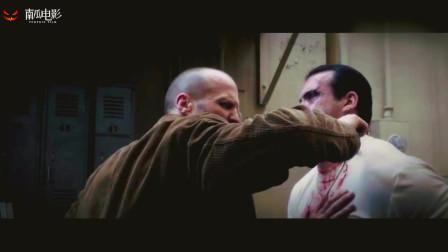 怒火保镖:小伙们以为有枪就很厉害,谁知被尼克两把汤勺就解决了