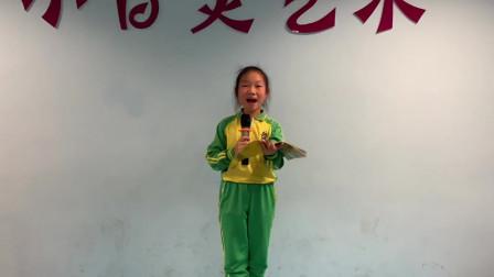 9岁/朗诵:日常练习