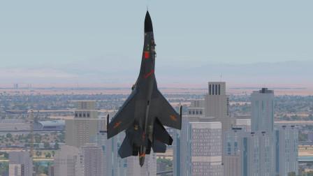 一架歼11使用眼镜蛇机动,对抗4架F18战机!歼11会获胜吗?战争模拟