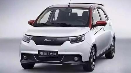 电咖汽车开启汽车领域新征程,推出首款纯电动,具有很强的运动气息
