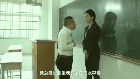 男子上英语班就为了看女老师?美女不是好惹的!