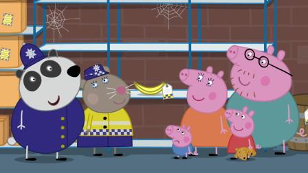 小猪佩奇一家去找警察松鼠小姐寻求帮助 简笔画