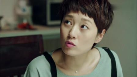 北上广不相信眼泪:朱亚文还吃着饺子呢,就开始亲上了,甜蜜!