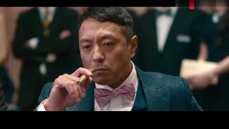 赌神和老外玩扑克,投注上限五千万,梭哈之后私下接着再赌一亿