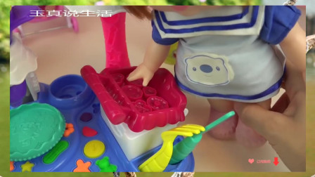 【宝宝玩具 玩偶 过家家】Play doh cake and baby doll friends cooking play baby Dol