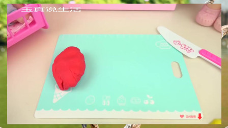 【宝宝玩具 玩偶 过家家】Play doh cookie and baby doll Ice cream shop kitchen play