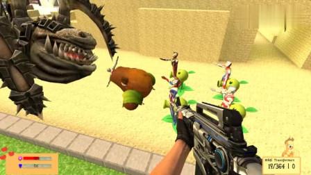 GMOD游戏奥特曼指挥豌豆射手能打败怪兽吗?