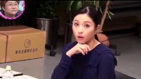 日本整人综艺,遇上灵异事件,美女毫不在意