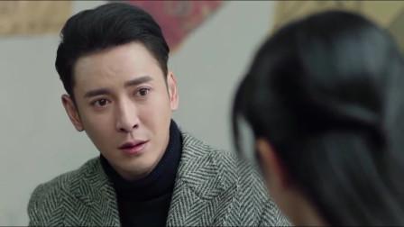 请赐我一双翅膀:冷立威告诉龙湘湘真相,自己就是他的亲哥哥