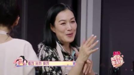 钟丽缇爆料:希望当老公的手机,这样他可以每天抱我摸我亲我!