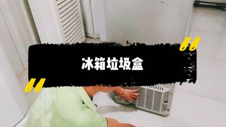 山西冰箱垃圾盒清洗培训专业家电清洗小绿人