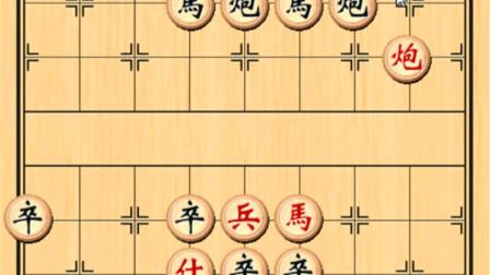 """象棋:四大天兵也是难敌对手,""""潜龙勿用"""",扮猪吃老虎?"""
