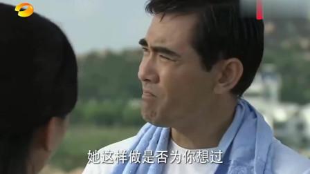 守望的天空:李沁照顾自闭症哥哥和妹妹,谁想妹妹把她当成了妈妈