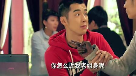 """爱情公寓:曾小贤""""苦练""""正骨内径,想为胡一菲治疗脚,太暖了!"""