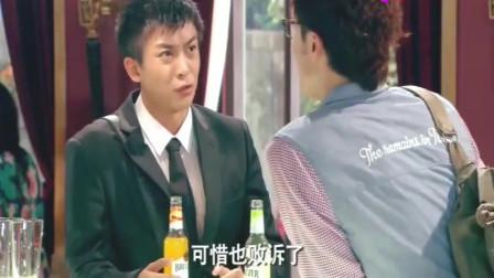 爱情公寓:张伟给盗版商当辩护律师,没钱再正义的律师也会被饿死