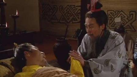 刘备死后,诸葛亮专权到了什么程度?刘禅说了8个字道破玄机