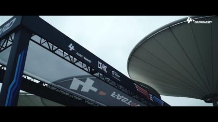 FAST4WARD 2018赛季上海站赛事正片