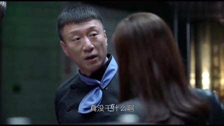 好先生:孙红雷问那晚发生了什么,江莱轻描淡写来一句:抱着睡了一晚
