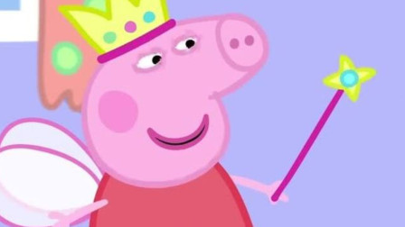 扮演小精灵的小猪佩奇儿童卡通简笔画