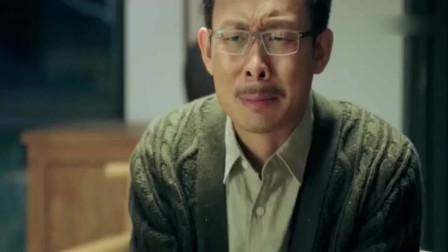 鸡毛飞上天:陈江河看甄嬛看到泪流满面,玉珠受不了了一直吐槽他!