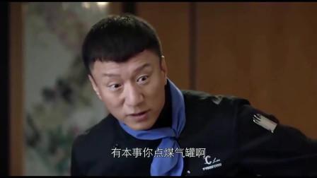 好先生:江疏影:我有钱我想点什么就点什么!孙红雷:有本事点煤气罐
