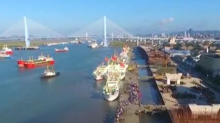 舟山:首批通過歐盟注冊魷釣船今赴太平洋作業