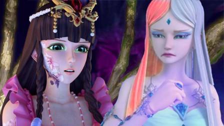 叶罗丽第七季:盘点黑粉的角色外号,冰公主叫病毒,王默更过分!