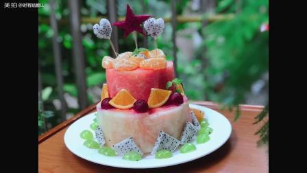 炎炎夏日, 来一款美味的水果蛋糕吧。