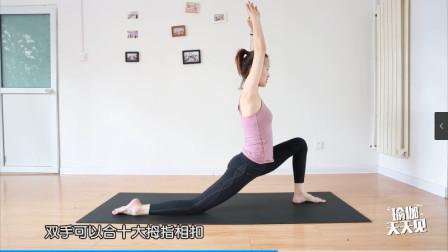 时练习弓步还可以这样做,能让你打开胸腔,是你呼吸更加顺畅