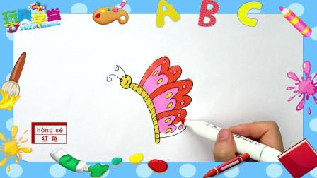 儿童简笔:两分钟画一只美丽漂亮的七彩花蝴蝶