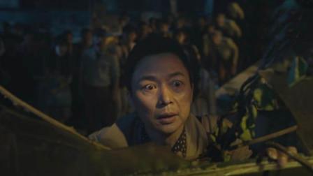《无主之城》杜淳刘奕君演技炸裂 被神秘力量困于荒岛艰难求生!