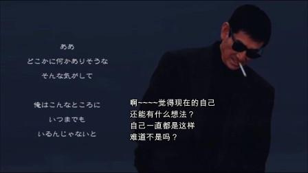 逝去的男神高仓健:经典演歌《時代おくれの酒場 》,翻译歌曲