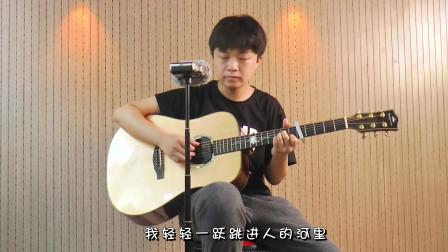 六弦无限 吉它弹唱 青春 李佳东 姚志华
